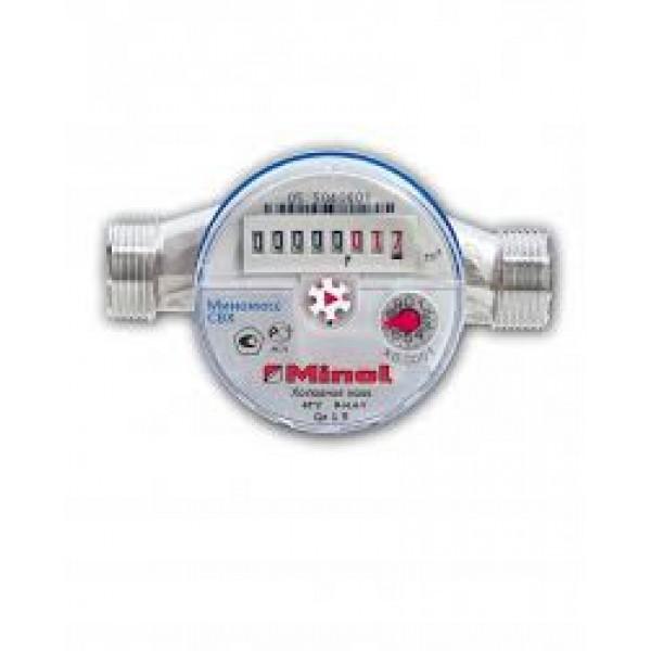 15-Zenner Minol ETK (хол. вода) Ду-15 мм